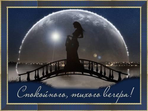 Страничка Принцессы в твоих снах - Страница 2 158876603