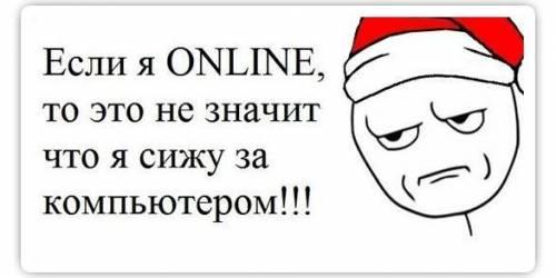 я.онлайн скачать бесплатно - фото 11