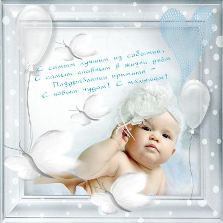 Поздравление с рождением дочки на казахском